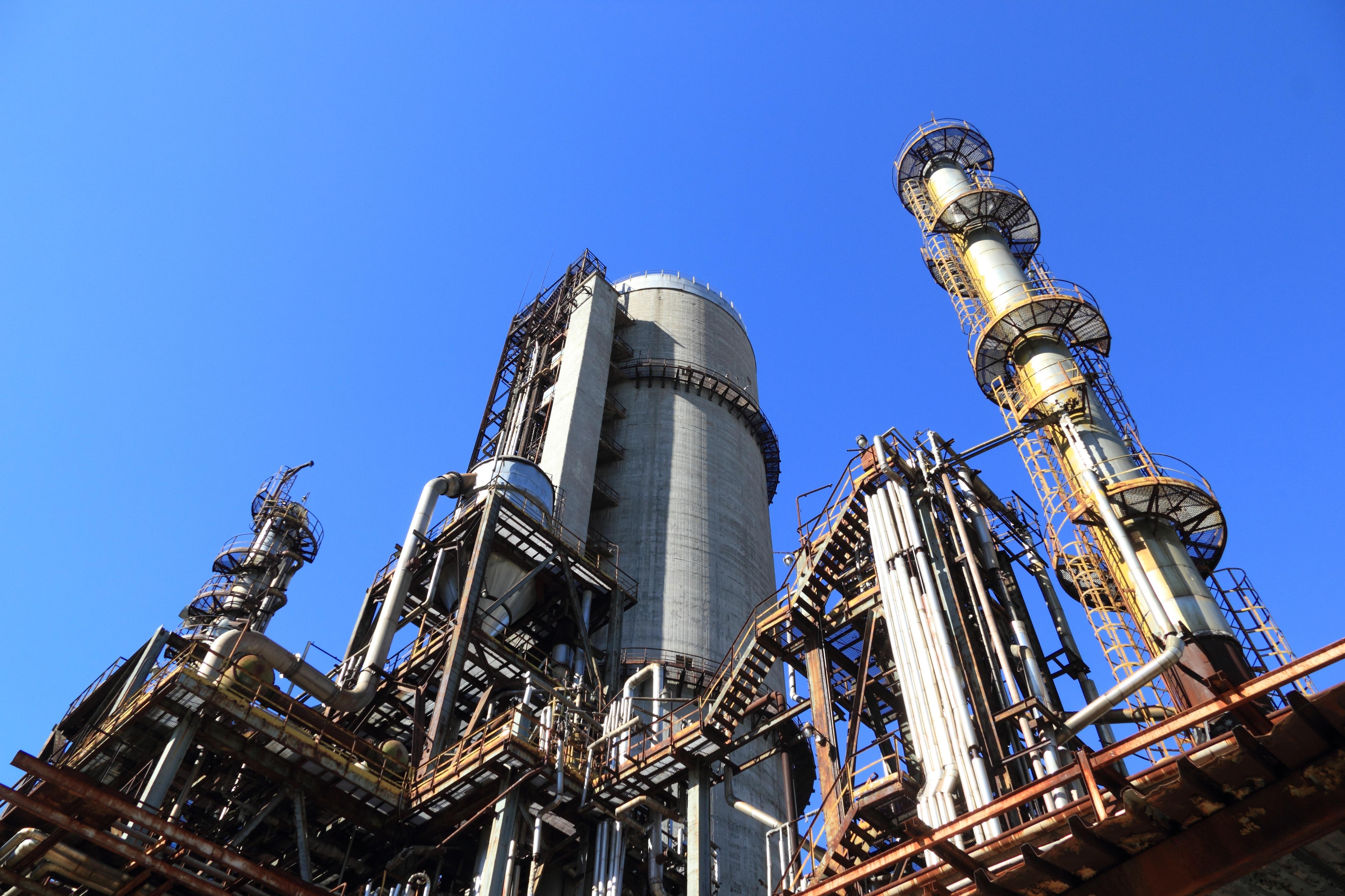 Bulletin: The Petrochemical Sector